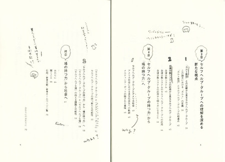 Banomotu_mokuji2_2