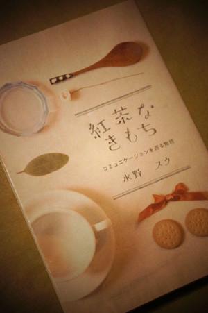Kk_hyoushi_2
