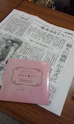 140503_cd