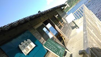 179_yodakakohi