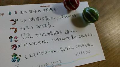 1811_3
